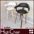 【送料無料】木製 ハイチェア 選べる2色 HT-05【カウンターチェア】【椅子】【スツール】【北欧家具】【ウォルナット調】【木製】【ダイニングチェア】【カウンターチェアー】【カフェ】★