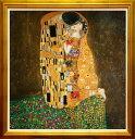 絵画クリムト『接吻』高級肉筆再現画(50.0×50.0cm)額付 インテリアに・プレゼントに!