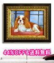★送料無料★  まるで本物のように!かわいいペットの 高級油絵肖像画・油絵・洋画 【8号サイズ(45.5×38.0cm)】
