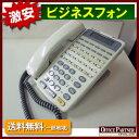 送料無料 松下通信工業 VB-3611AD 24キー ビジネスフォン 電話機 オフィス電話機 【中古オフィス家具】【中古】