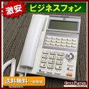 ビジネスホン ビジネスフォン オフィス電話機 【中古】