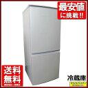 冷蔵庫 冷凍庫 家庭用冷蔵庫 シャープ SJ-14T-S【中古】