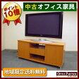 テレビ台 ローボード テレビボード W1535 【送料無料】【中古】