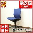オフィスチェア キャスター付き 椅子 事務用 国産 【送料無料】【中古】