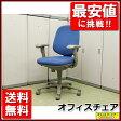 オフィスチェア 肘付き キャスターチェア ハイバックチェア 事務椅子 役員チェア 役員椅子 【中古】