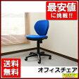 オフィスチェア キャスターチェア 事務椅子 事務チェア【中古】