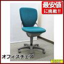 オフィスチェア デスクチェア 事務チェア【中古オフィス家具】【中古】