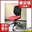 オフィスチェア キャスターチェア 事務椅子 事務チェア 【中古】
