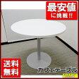 サイドテーブル コーヒーテーブル カフェテーブル 【中古】