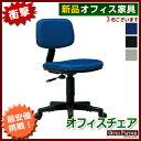 【ポイント10倍】弘益 UTILITY オフィスチェア K-926 キャスター付き 肘なし 椅子 事務用 3色あり 新品