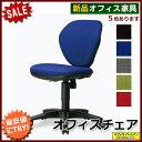 弘益 UTILITY オフィスチェア K-921 キャスター付き デスクチェア 事務用 5色あり 新品