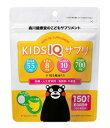 森川健康堂 KIDS IQサプリ 150粒 バナナ風味 チュアブルタイプ 砂糖不使用 人工甘味料不使用 保存料不使用