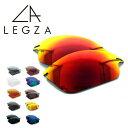 ショッピングREGZA オークリーサングラス用レンズ FASTJACKET専用 交換レンズ LEGZA製 レグザ S9 ファストジャケット ライトスモークミラー クリア オレンジ グレー ダークネイビーミラー レッドミラー ライトパープルミラー ブルーグリーンミラー イエローレッドミラー ブルーミラー UVカット