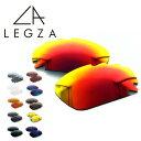 オークリーサングラス用レンズ RACINGJACKET専用 交換レンズ LEGZA製 レグザ S11 レーシングジャケット ライトスモーク クリア オレンジ グレー ダークネイビー レッド ライトパープル ブルーグリーン イエローレッド ブルー ミラー