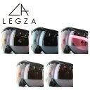 オークリーゴーグル用レンズ OAKLEY CROWBAR専用 交換レンズ S1 クローバー LEGZA製 レグザ ブラウンミラー ライトグレー ピンク ライトブラウンミラー ライトピンクミラー ダブルレンズ 曇り止め アジアンフィット レギュラーフィット UV