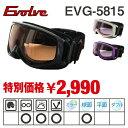 【あす楽】スノーゴーグル イヴァルブ EVOLVE EVG-5815-1/EVG-5815-2/EVG-5815-3 眼鏡対応 スキー スノーボード GOGGLE UVカット
