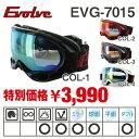 スノーゴーグル イヴァルブ EVOLVE EVG-7015-1/EVG-7015-2/EVG-7015-3 スキー スノーボード GOGGLE ミラーレンズ UVカット