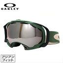 【生産終了モデル】オークリー スノーゴーグル OAKLEY SPLICE スプライス 59-155J Surplus Green/Black Iridium アジアンフィット (ジャパンフィット) スキー スノーボード ミラーレンズ 反射レンズ オークレー UVカット