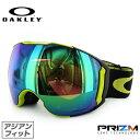 オークリー OAKLEY ゴーグル 2016年-2017年新作 エアブレイクエックスエル OO7078-08 105 ライトグリーン/ブラック アジアンフィット(ジャパンフィット) AIRBRAKE XL プリズムレンズ ミラーレンズ スキー スノーボード
