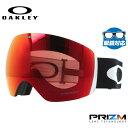 オークリー ゴーグル フライトデッキ プリズム ミラーレンズ レギュラーフィット OAKLEY FLIGHT DECK OO7050-33 ユニセックス メンズ レディース スキーゴーグル スノーボードゴーグル スノボ
