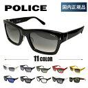 ポリス サングラス POLICE S1816J アジアンフィット 全11カラー 国内正規品 メンズ レディース UV 新品