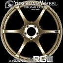 ヨコハマ アドバン レーシング RG3 RGIII アルミホイール 18×8.5J 5/114.3 +45 レーシングゴールドメタリック