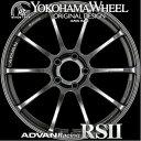 ヨコハマ アドバン レーシング RS2 RSII アルミホイール 20×9.0J 5/114.3 +40 レーシングハイパーブラック