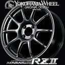 ADVAN Racing RZ2 RZII アルミホイール 16×5.5J 4/100 +45 レーシングハイパーブラック&リング