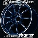 ヨコハマ アドバン レーシング RZ2 RZII アルミホイール 18×8.5J 5/114.3 +38 レーシングインディゴブルー&リング