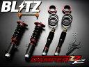 ブリッツ BLITZ DAMPER ZZ-Rダンパー フルタップ車高調キット インプレッサ GDB 00/10-04/06 A-D型 送料無料 代引無料