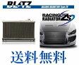 ブリッツ BLITZ レーシングラジエーター Type ZS ランサーエボリューション8 CT9A 03/01-05/03 4G63
