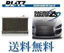 ブリッツ ラジエーター レーシングラヂエターType ZS インプレッサ GDB 00/08-02/11 EJ20 送料無料
