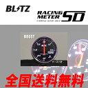 ブリッツ BLITZ SDメーター φ60 黒 ブースト計 電気式