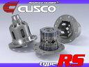 CUSCO LSD type-RS 2WAY リア用 スカイライン GC211 L20ET 79/8〜81/7 MT 標準デフ:オープン