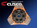 クスコ メタルディスク単品 クラッチ スプリンター AE92 4A-GE 89/5〜92/4