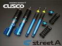 クスコ 車高調キット STREET A マーチ K12 / AK12 / BK12 / YK12 2002.3〜2010.7 FF ネジ調整式 40段調整 送料無料 代引無料