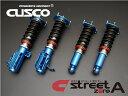 クスコ 車高調キット STREET ZERO A インプレッサ GH8 2007.6〜2011.12 AWD 全長調整式 40段調整 送料無料 代引無料