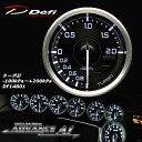 デフィ Defi -Link メーター ADVANCE A1 Φ60 ホワイト発光タイプ ターボ計 ブースト計 2.0