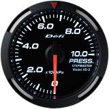 デフィ Defi レーサーゲージ (Racer Gauge) Φ52 ホワイト 圧力計 (油圧計・燃圧計)