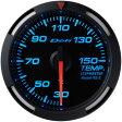 デフィ Defi レーサーゲージ (Racer Gauge) Φ52 ブルー 温度計 (油温計・水温計)