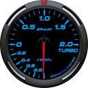 デフィ メーター レーサーゲージ (Racer Gauge) Φ60 ブルー ターボ計 送料無料