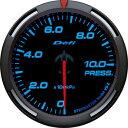 デフィ Defi レーサーゲージ (Racer Gauge) Φ60 ブルー 圧力計 (油圧計・燃圧計)