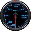 デフィ メーター レーサーゲージ (Racer Gauge) Φ60 ブルー 温度計 (油温計・水温計) 送料無料