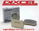 DIXCEL ブレーキパッド Mタイプ リア用 フィット GD1 1300 05/12〜07/10