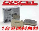 DIXCEL ブレーキパッド Mタイプ 前後1台分 レガシィB4 BE5 2000 02/11〜03/04
