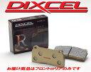 DIXCEL ブレーキパッド R01タイプ フロント用 アルテッツァ SXE10 2000 98/10〜05/07