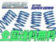 ESPELIR ダウンサス タント L350S EF-DET H15.11-19.12 2WD ターボ サスペンション