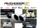 フジツボ FGK オーソライズK マフラー パレットSW ターボ 2WD DBA-MK21S H21/09〜H25/03