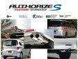 フジツボ FGK オーソライズS マフラー スイフトRS 2WD CVT車(DJE) DBA-ZC72S H26/06〜