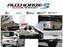 フジツボ マフラー オーソライズS ムラーノ 4WD CBA-TNZ51 H20/09〜 送料無料 代引無料